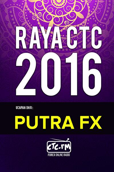 EVENTS CTC : Raya CTC.FM 2016  ( Putra FX )